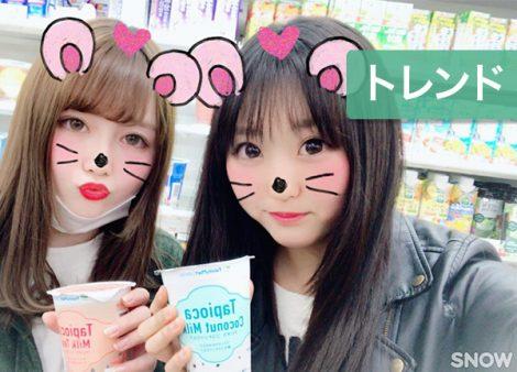 【シーン別】イマドキ女子高生が気になってるコンビニスイーツをJK編集部に聞いてみました!