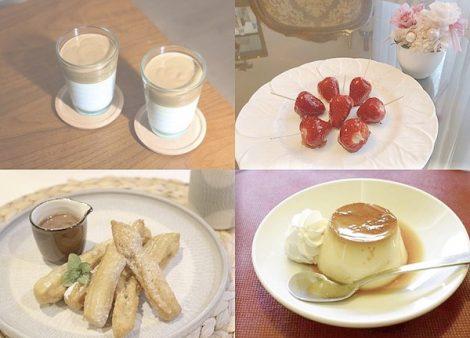 インスタで話題!JKに人気のおうちカフェ!ダルゴナコーヒーなど流行の手作りスイーツ・ドリンクを調査